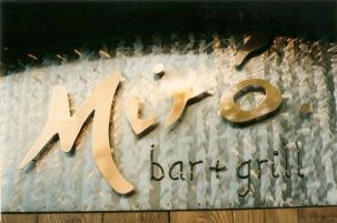 restaurant miro b